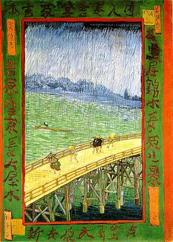 Japonaiserie_bridge_in_the_rain