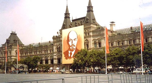 MOSCOW - LENIN WATCHES OVER RED SQUARE